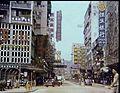 Tong Mi, Hong Kong - panoramio (1).jpg