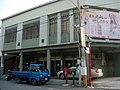Tongxiao Baishazhun Post Office and Ford Pronto 2011-11-25.jpg