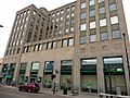 Toronto-Dominion Bank Branch, London, Ontario (21826614462).jpg