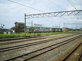 Shin-Uozu Station Railway station in Uozu, Toyama Prefecture, Japan
