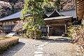 Tozan Unganji Temple 05.jpg