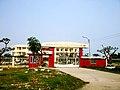 Trường PTTH Phan Thị Ràng.jpg