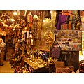 Traditional shop in Damascus.jpg
