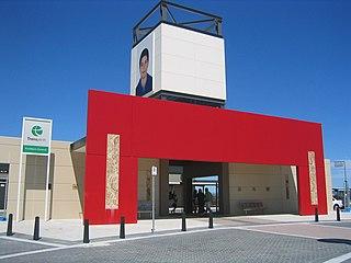 Cockburn Central, Western Australia Suburb of Perth, Western Australia