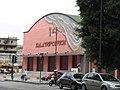 Trieste-Sala Tripcovich-IMG 3055.JPG