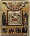 Tsarevna Sofia's grave iconostasis from Novodevichiy (Dormition) by shakko.jpg