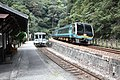 Tsubojiri Station-2018-05.jpg