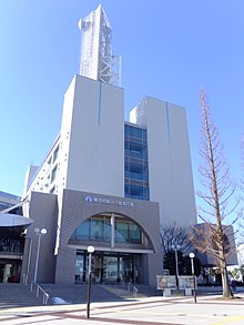 Tsuzuki Ward Office.jpg