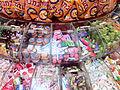 Tubble gum candy (5101051905).jpg