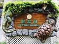 Tuen Mun Park reptile hse 2007.jpg