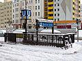 U-Bahnhof Berliner Straße im Winter 20141229 5.jpg