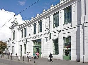 U-Bahnstation_Josefstädter_Straße,_U-Bahn_Bogen_42_(78282)_DSC00283.jpg