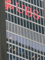 UBS office (1285 Avenue of the Americas) closeup.png