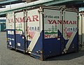 UF15A-409 【ヤンマー/日本通運/マイカル】Containers of Japan Rail.jpg
