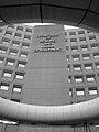 USDHUD headquarters.jpg