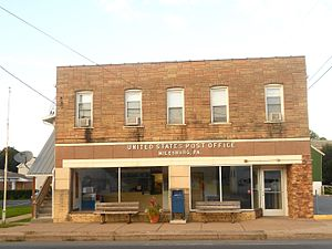 Milesburg, Pennsylvania - Image: USPO Milesburg PA