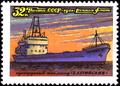 USSR stamp BALTIYSKY 1981.png