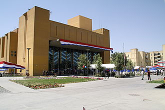 Afghanistan–United States relations - The U.S. Embassy in Kabul, Afghanistan. There is also a U.S. consulate in the city of Herat in the west, with others being built in Mazar-e-Sharif in the north, Kandahar in the south, and Jalalabad in the east.