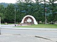 Ukraine-Skole-Minipark