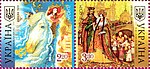 "Ukrainian stamps ""children's books"" 2010.jpg"