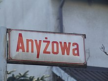 Ulica Anyżowa, Gdynia - 001.JPG