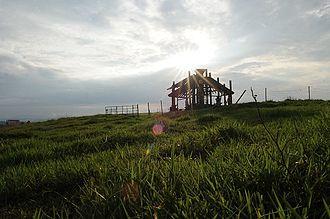 Universiti Putra Malaysia - University Agriculture Park
