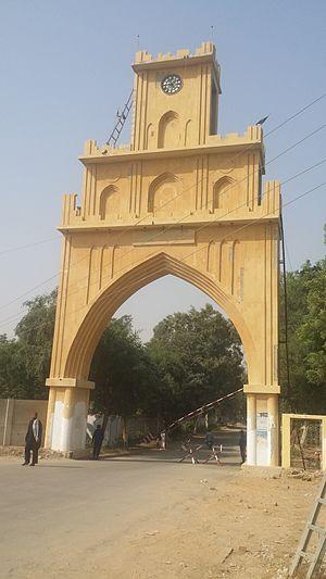 University of Sindh - University of Sindh gate
