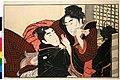 Utamakura 歌まくら (Poem of the Pillow) (BM OA+,0.133.8 1).jpg