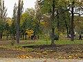 V.Stus square garden, Kiev4.JPG