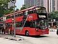 V6B150 KMB 49X 14-10-2020(2).jpg