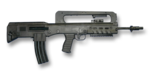 VHS-D assault rifle REMOV noBG.png