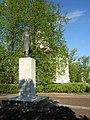 VI Lenin Novg 2.jpg