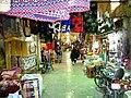 Vakil Bazaar Shiraz (4).jpg