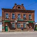 Valdai town asv2018-07 img01 Narodnaya4.jpg