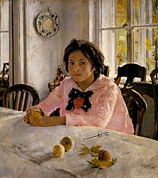 Валентин Александрович Серов: Девочка с персиками