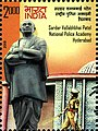 Vallabhbhai Patel National Police Academy 2008 stamp of India.jpg