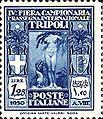 Venere di Cirene 1930.jpg