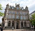 Victoria Square House.jpg