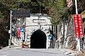 View along the road towards Hehuanshan Tunnel.jpg