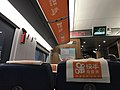 View in train for Hefei South Station.jpg