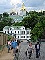 View of Kievo-Pecherska Lavra (Caves Monastery) - Kiev - Ukraine (26937462022).jpg