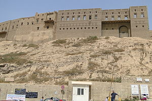 View of the Citadel - Erbil - Iraq - 01.jpg