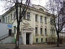 ヴィチェプスク現代美術館 - Wik...