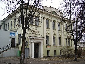 Vitebsk Museum of Modern Art - The building of the People's Art School where the Vitebsk Museum of Modern Art was situated