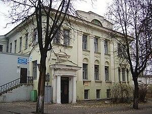 Vitebsk People's Art School cover