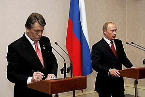 2005–06 Russia–Ukraine gas dispute - Then President of Russia Vladimir Putin and President of Ukraine Viktor Yushchenko hold a joint press conference in Astana on 11 January 2006.