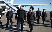 Ignatyevo Airport