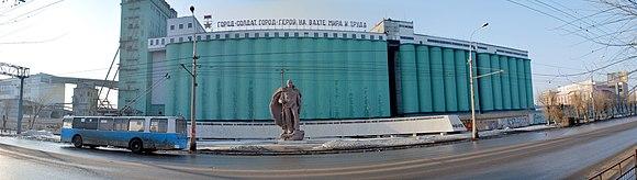 Зерновой элеватор сталинград фольксваген транспортер не работает печка