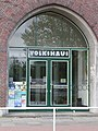 Volkshaus, Bremen 05.jpg