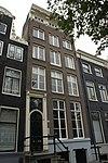 wlm2011 - amsterdam - herengracht 26